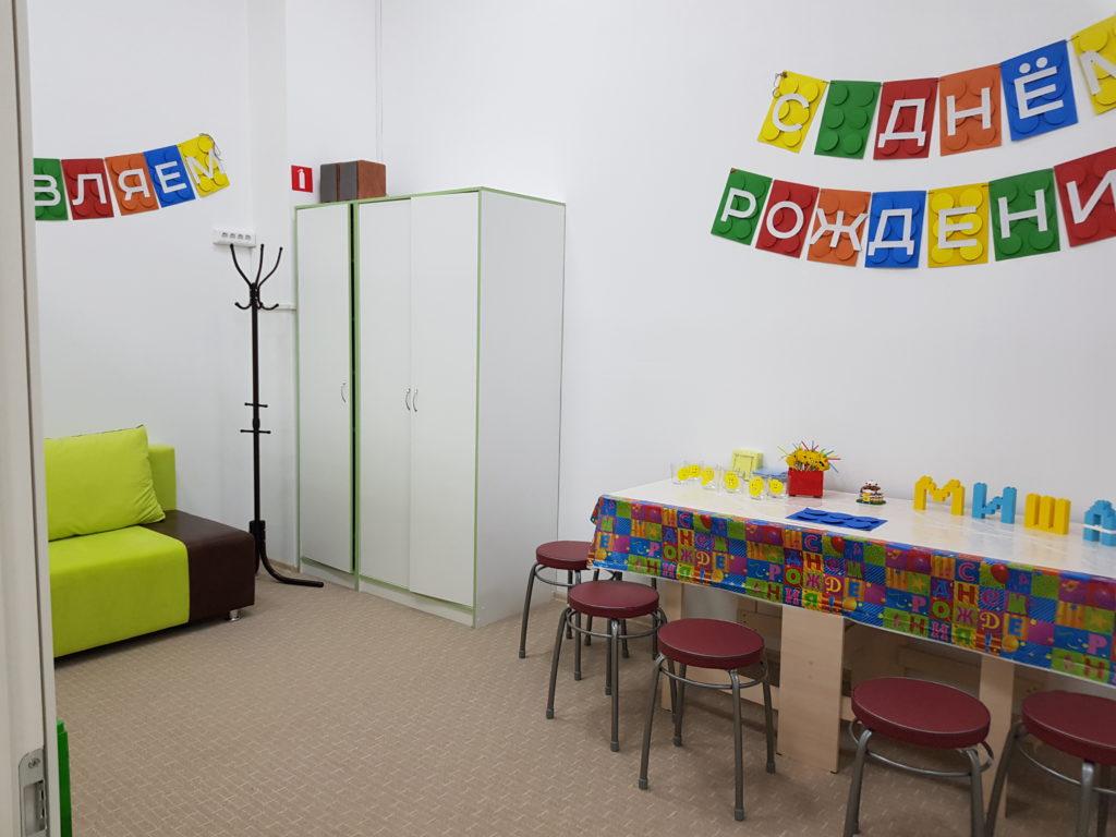 оригинальный детский праздник в Саратове