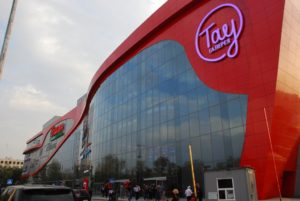 торговые центры Саратова Тау Галерея