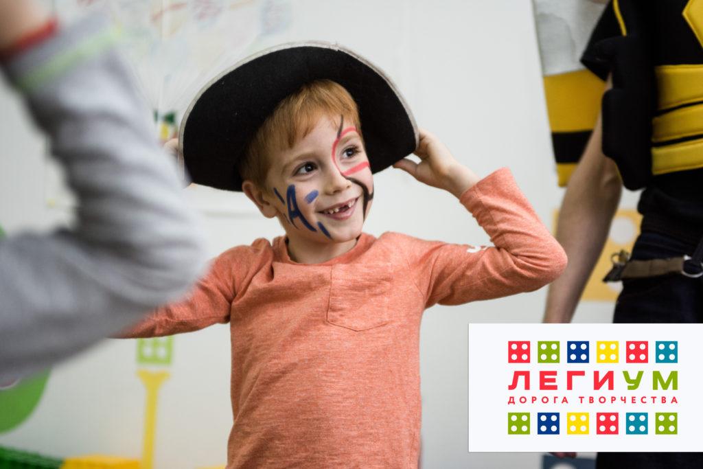 детский праздник в Саратове Лего