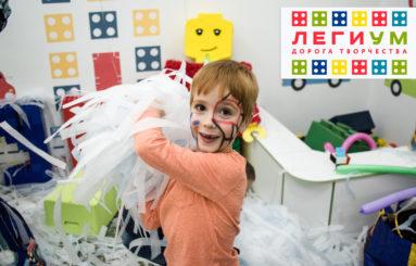 Детский праздник: устрой лего-вечеринку!