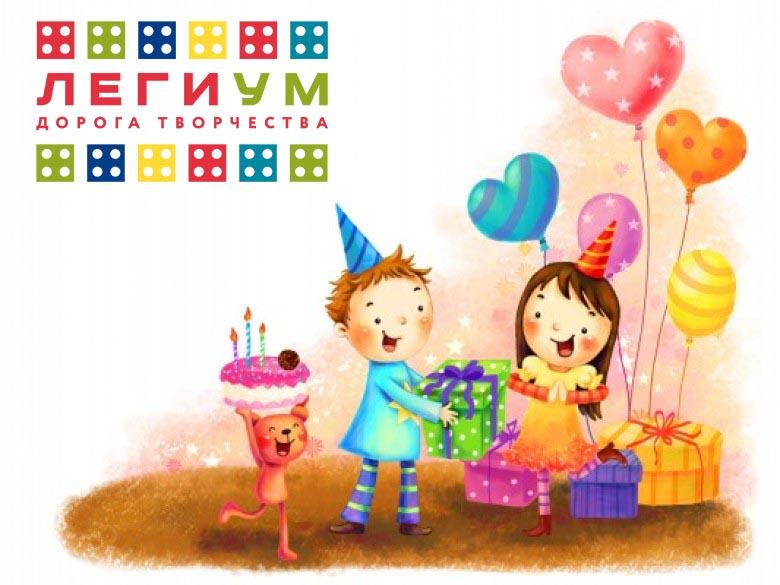 проведение детских праздников в Саратове